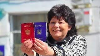 Что думают в ДНР про российские паспорта и гражданство