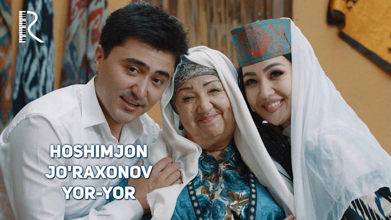 Hoshimjon Jo'raxonov - Yor-yor | Хошимжон Журахонов - Ёр-ёр #UydaQoling