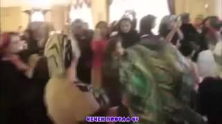 Чечен Свадьба Новинка