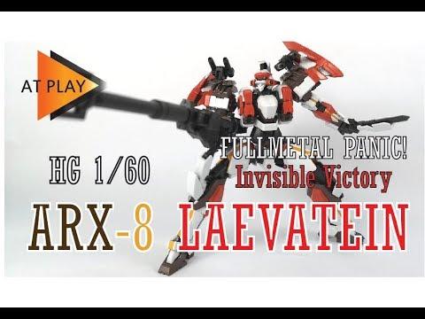 Bandai Hobby HG 1//60 Laevatein Ver.IV Full Metal Panic Invisible Victory