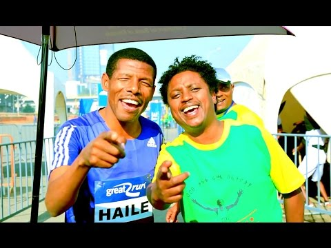 Tensae Gubena - Emye Addis Ababa | እምዬ አዲስ አበባ - New Ethiopian Music 2017 (Official Video)