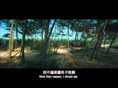 The Woman Knight of Mirror Lake 《競雄女俠•秋瑾》Trailer.mov