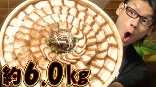 【大食い】とろとろチャーシュー丼 総重量約6.0㎏ thumbnail