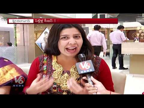 Artistry Jewellery Exhibition In Hyderabad | Latest Jewellery Designs Attracts Public | V6 News