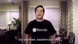 Charlie Lee - I am litecoin's Creator