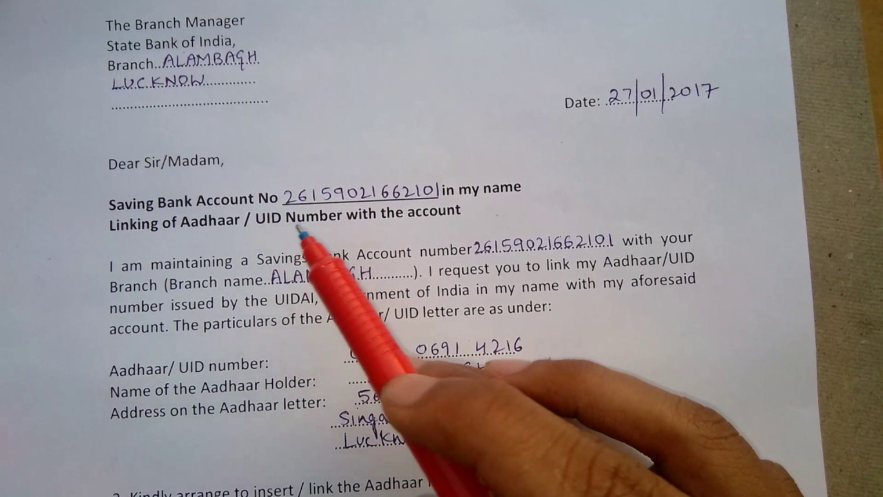 How to apply for sbi account link up with aadhar number offline how to apply for sbi account link up with aadhar number offline mode hindi easy spiritdancerdesigns Gallery