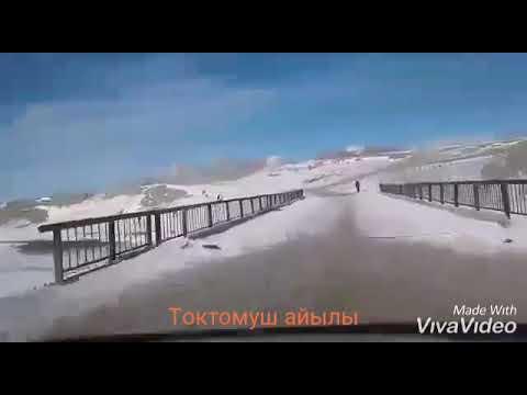 ПАМИР Тоолуу бадакшандын Токтомуш айылы