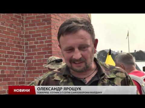Україна попрощалася з загиблим волонтером