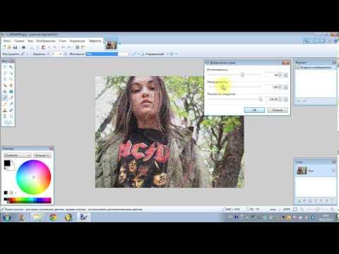 как сделать фото эффект на фото