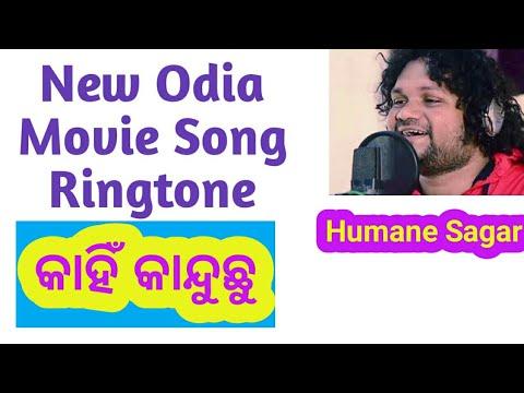 New Odia Movie Song Ringtone | Human Sagar | Sanjit Videos