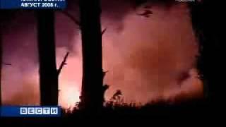 Секретные материалы кавказской войны 08.08.2008