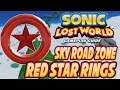 Sonic Lost World (Wii U) - Sky Road Zone Red Ring Locations (Guide)
