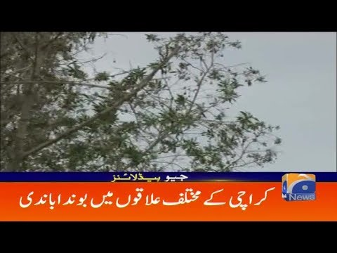 Geo Headlines - 10 PM - 20 January 2019