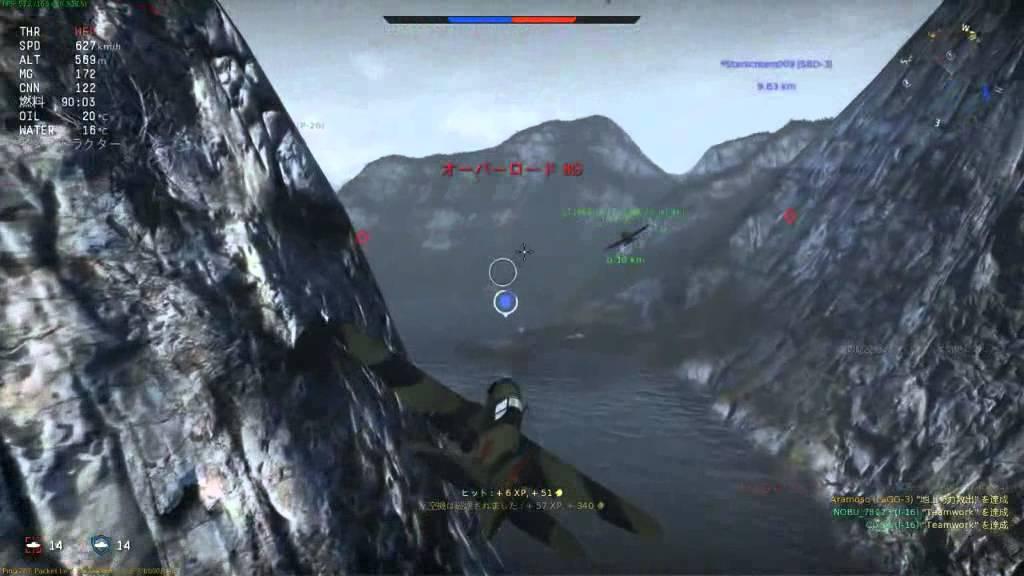 game perang pesawat terbaik - YouTube