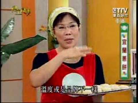 宜蘭蔥餅(下) (Step by Step食譜)