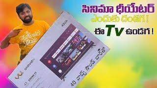 Vu Cinema Tv 43 inch Unboxing & Initial Impressions || In Telugu ||