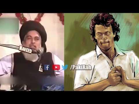 Maulana Khadim Rizvi vs Imran Khan | PakiXah