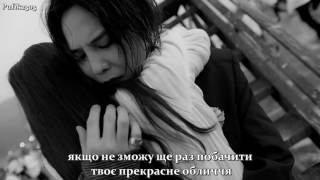 Big Bang - Last Dance UKR SUB/українські субтитри