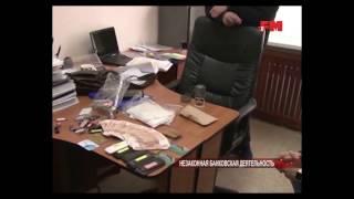 Полицией выявлен факт незаконной банковской деятельности