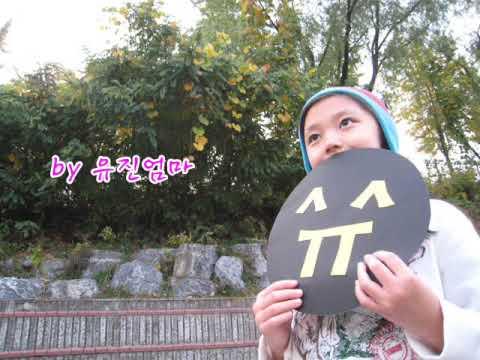 For Jaebum By Korean Moms