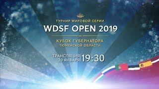 WDSF Open Tyumen 2019 / Day 2 - Latin