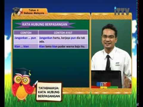 iTTV UPSR Bahasa Malaysia Tahun 4 Bab 15 Tatabahasa:Kata Hubung - Tuition/Lesson/Exam/Tips