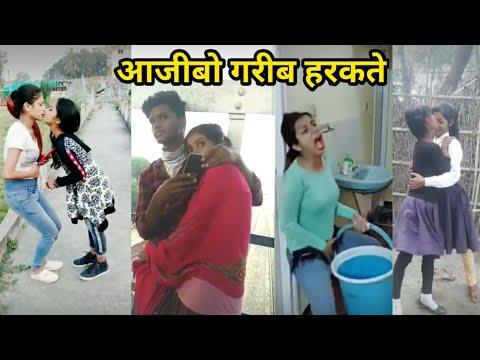 #vigovideo#tiktokvideo#likevideo today new viral video  top mix video लड़कीयो की अजीबो गरीब हरकते