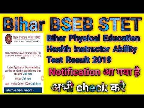 bihar bseb stet result 2019 download