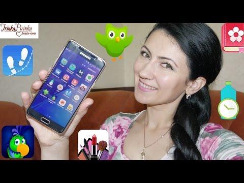 Телефон Samsung Galaxy А5 2016 и полезные приложения