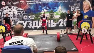 Алексей Никулин. Стартовая тяга 300кг в кат.82,5