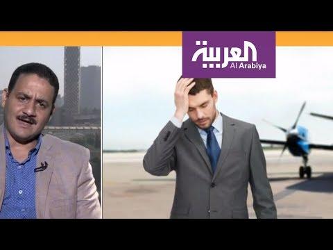 صباح العربية | تخلص من فوبيا الطيران  - نشر قبل 1 ساعة