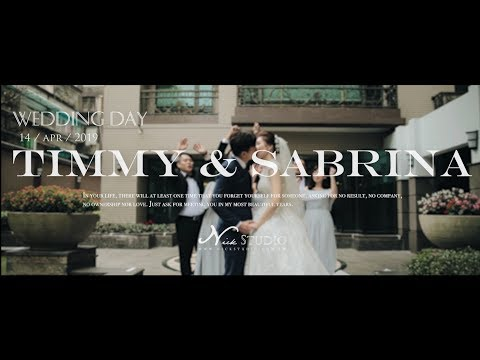 [婚禮錄影] 君品酒店 Timmy & Sabrina 訂婚/結婚/宴客/SDE 快剪快播