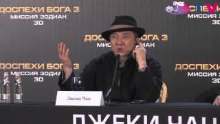 ДжекиЧан в Москве
