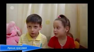 """Мам , сиськи как голова"""" Супер прикол видео"""" Дети непоседы"""""""