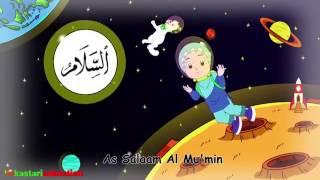 имена Аллаха для детей
