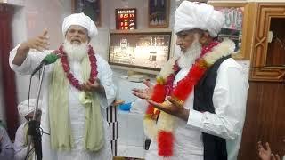 Peer syed munir ahmed shah bukhari masjid peer din Muhammad peer hazuri