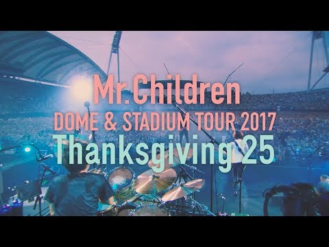 Mr.Children「Mr.Children DOME & STADIUM TOUR 2017 Thanksgiving 25」LIVE DVD / Blu-ray SPOT