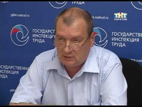 носим непрозрачные трудовая инспекция иркутская область официальный сайт что оно