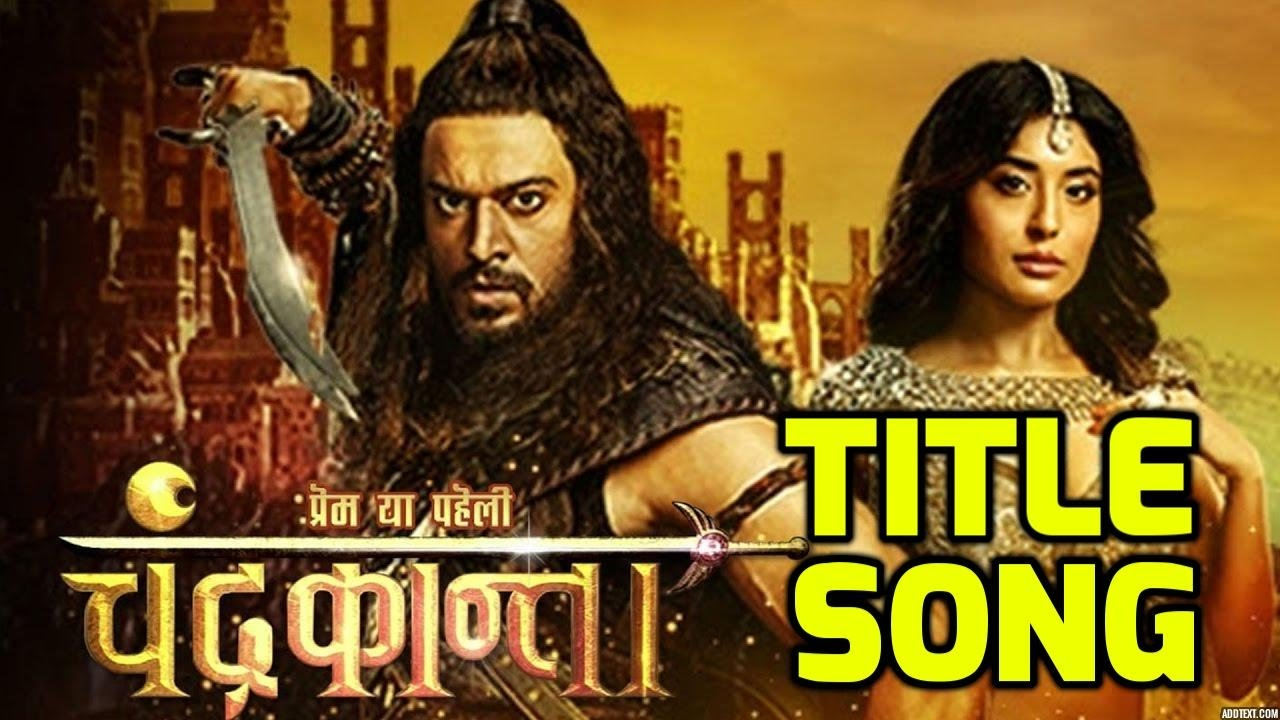 Prem ya paheli chandrakanta reviews, tv serials, tv episodes.
