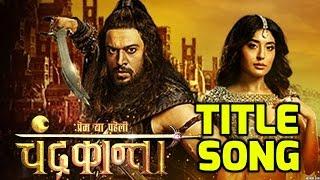 Chandrakanta Serial Title Song | Life Ok | Kritika Kamra | Gaurav Khanna