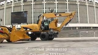 Демонстрация мини-техники CAT® в Санкт-Петербурге