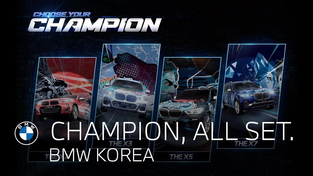 [BMW] CHAMPION, ALL SET.