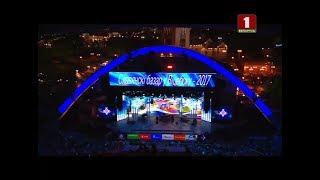 Славянский Базар 2017. Р. Алехно и А. Ярмоленко. Шумите, берёзы