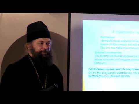 """Термин """"удаление"""" в греческой христианской литературе и его значение"""