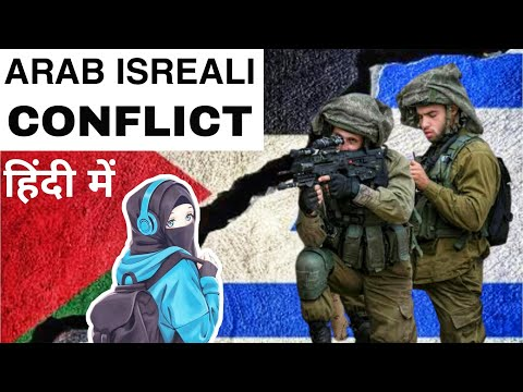 Arab Israeli Conflict Explained || Causes, Conflict, Facts \u0026 Combatants World History || Lecture 25