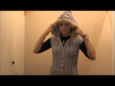 женский жилет, 46  - 48 размер, спицами
