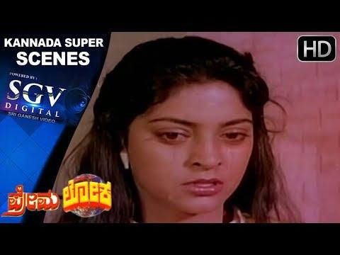 Dr.Vishnuvardhan explains his point to Tiger Prabhakar   Prema Loka Kannada Movie   Kannada Scenes
