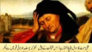 Jesus in Kashmir,India(BBC Documentry)-2