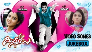 Video Dillunnodu Telugu Movie Video Songs Jukebox || Sai Ram Shankar Birthday Special download MP3, 3GP, MP4, WEBM, AVI, FLV Oktober 2018