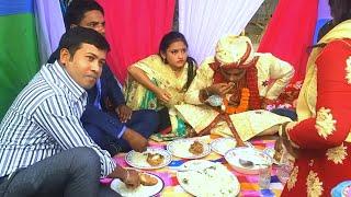 Bengali Village Wedding || Rural Bengali Village Wedding Ceremony / Village Marriage - Gaye Holud